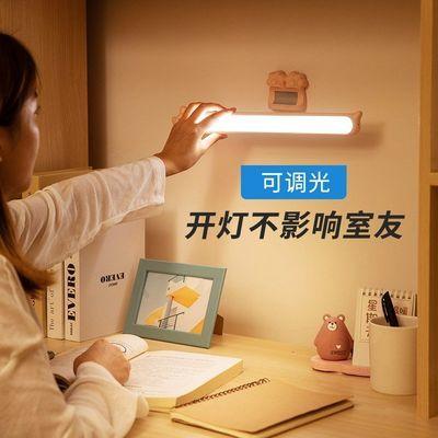 充电led小台灯学生宿舍学习灯书桌护眼阅读灯橱柜灯镜前灯免打孔