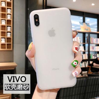 vivox21/x9s/x27/x20手机壳透明x23磨砂Z1/Z3/y93/y79软y85套s1薄