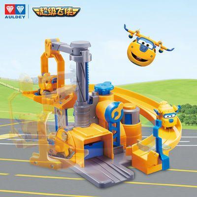 【可选顺丰配送】奥迪双钻超级飞侠玩具益智套装全套多多维修基地