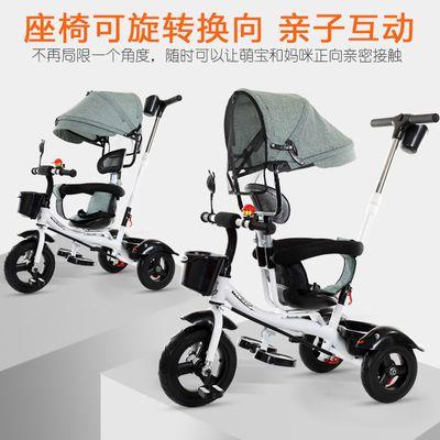 【新品质保】儿童三轮车2-5岁宝宝脚踏车1-3岁手推车男女孩童车自