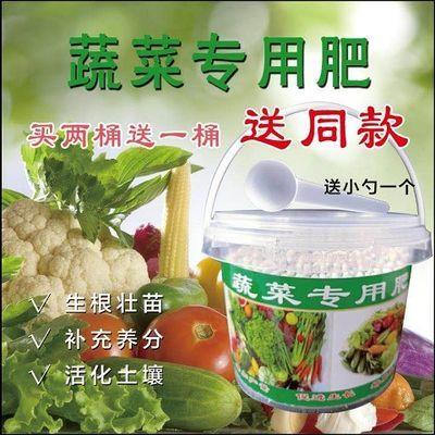 史丹利三元素复合肥有机肥蔬菜花卉菜盆通用肥料盆栽花肥