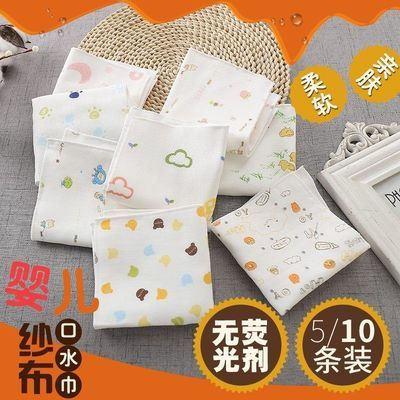 四季纯棉纱布手帕新生儿喂奶巾婴儿口水巾汗巾薄方手绢1条5条10条