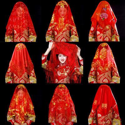 【可选顺丰配送】婚庆用品喜庆中式新娘红盖头蕾丝喜帕金丝玫瑰流