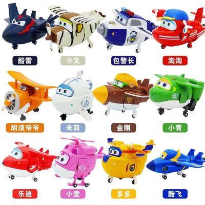 乐迪超级飞侠玩具套装大号可变形飞侠儿童玩具全套多多酷雷小爱