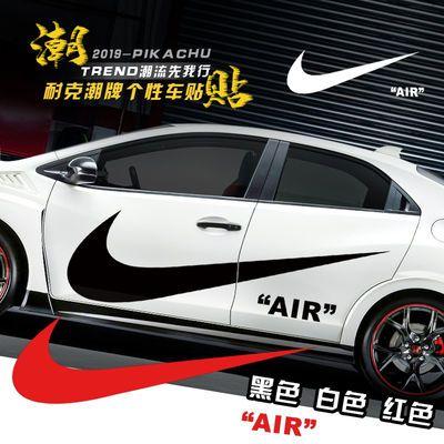 NIKE潮牌车贴个性创意车身拉花划痕贴纸潮流汽车贴纸改装耐克AIR