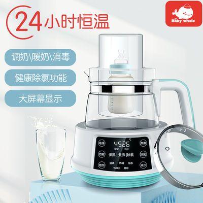 婴儿恒温调奶器玻璃全自动保温冲奶器智能恒温热水壶婴儿调奶水壶