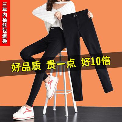 八分打底裤女外穿薄款小个子新款2020魔术高腰九分显瘦小脚裤子女