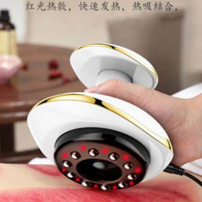 电动刮痧仪器家用疏通瘦经络刷拔罐全身通用淋巴按摩小腿吸痧神器