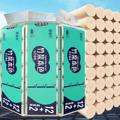 6斤42卷/1斤12卷无芯卷纸卫生纸批发家用家庭装纸巾卷筒纸巾厕纸