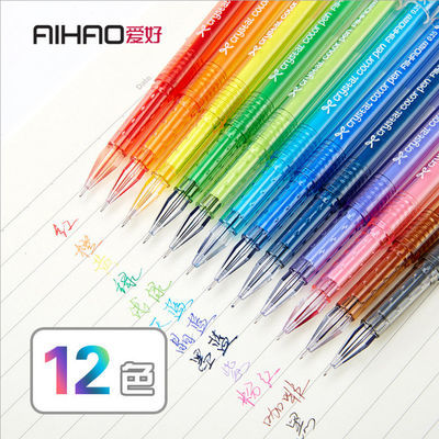 学生文具爱好小清新彩色钻石头中性笔0.35mm水笔碳素笔12色包邮