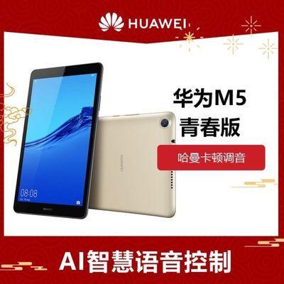 华为平板M5青春版M6荣耀5畅玩2电脑手机c5c3全新原装正品全国联保