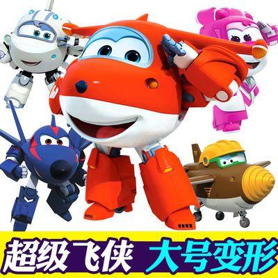 新款超级飞侠玩具套装变形趣变蛋乐迪多全套大号合体礼盒拼机器人