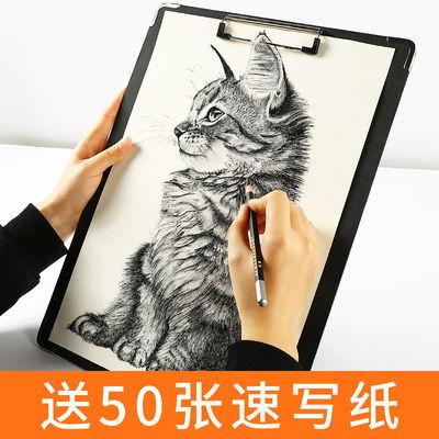 画板速写板临摹板拷贝板儿童画架套装画夹写字板美术用品画画素描