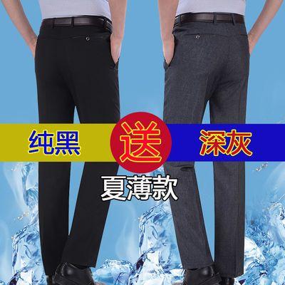 中老年男裤秋冬款男装中年男士休闲裤宽松西裤直筒加绒厚爸爸长裤