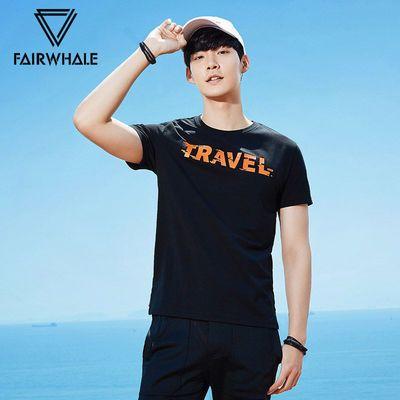 马克华菲短袖t恤男士情侣装夏季短袖男学生韩版纯棉多色半袖男装