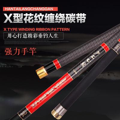 进口日文鲇12 13 14 15 16米钓鱼竿超轻超硬碳素炮竿手竿长竿特价