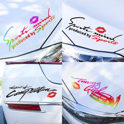 汽车车贴灯眉贴纸装饰贴个性引擎盖车贴速度与激情字母贴花车身贴