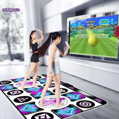 新款康丽跳舞毯双人无线电视电脑两用家用体感手舞足蹈跑步游戏跳