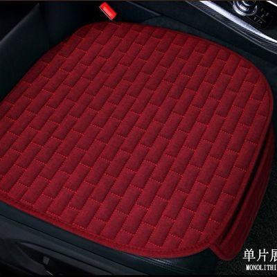 汽车坐垫四季通用单片三件套亚麻轿车座垫防滑小车无靠背屁垫透气