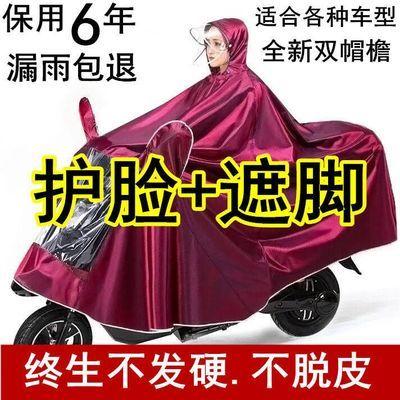 成人雨衣男雨具用品电摩托车成人大童雨衣带书包位女士套装车男