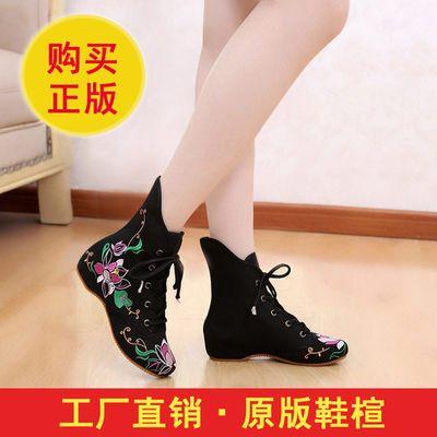 正品老北京绣花鞋女单靴民族风布鞋古风单鞋高帮中筒广场舞蹈短靴
