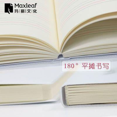 胶套笔记本本子B5加厚英语本作文本大号高初中学生作业笔记本批发