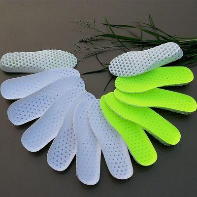 透气可修剪大小21-38码儿童机能透气鞋垫可选透气防臭宝宝鞋垫