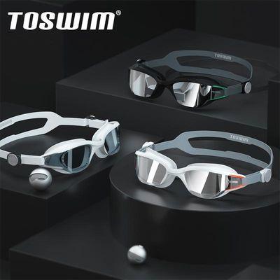 TOSWIM拓胜大框泳镜男女舒适防雾防水高清潜水游泳眼镜装备防护镜