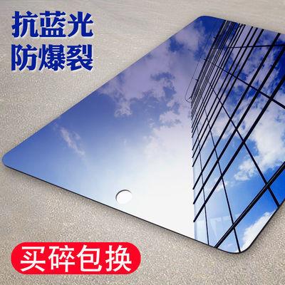 苹果平板ipadpro钢化膜12.9寸A1584保护贴膜A1652玻璃A1670钢化膜