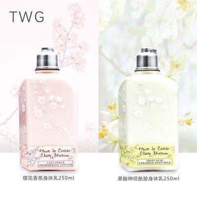 烟酰胺樱花身体乳美白保湿补水香体乳持久留香全身嫩白去鸡皮