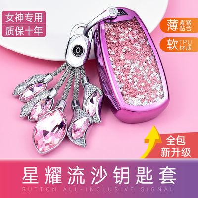 北京现代菲斯塔胜达ix25悦动ix35悦纳昂希诺汽车钥匙套包壳扣男女