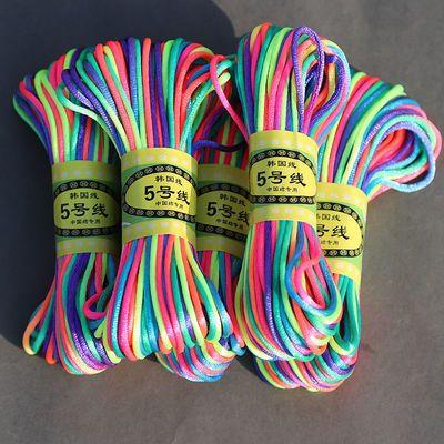 diy手工材料饰品配件编中国结手链脚链绳子编织绳编发彩绳手编绳