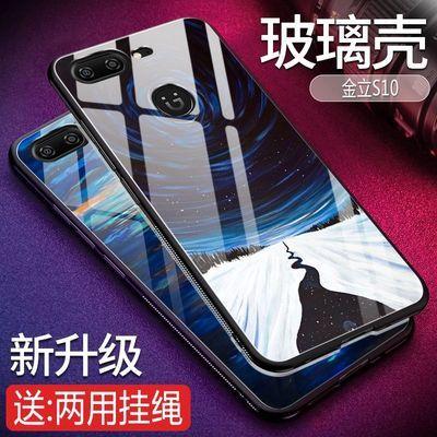 金立s10手机壳玻璃镜面Gionee S10L保护套全包软边防摔个性潮流男