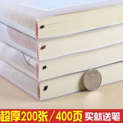 16K超厚笔记本学生文具B5韩版加厚大号胶套本记事本子大码作业本