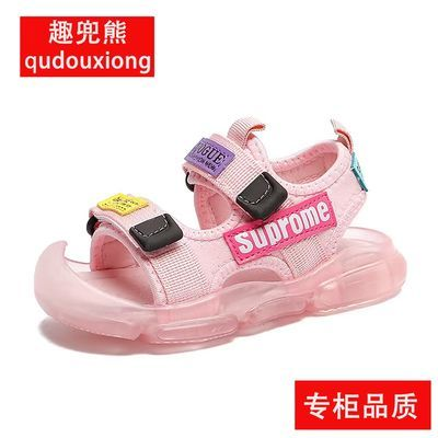儿童凉鞋女1-6岁2020夏新款男童鞋子宝宝包头凉鞋小童洋气女童鞋