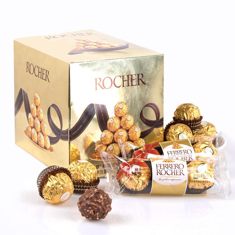 费列罗巧克力礼盒装48粒费雷罗婚庆喜糖T4榛仁巧克力散装正品批发