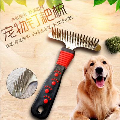 狗狗梳子大型犬狗毛刷子金毛萨摩厚长毛宠物狗脱毛梳毛神器狗用品