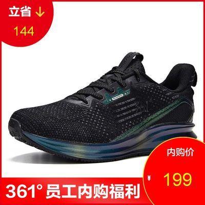 吊牌价¥439【Q弹钛速2.0】女鞋运动鞋2020春361度减震防滑跑鞋女