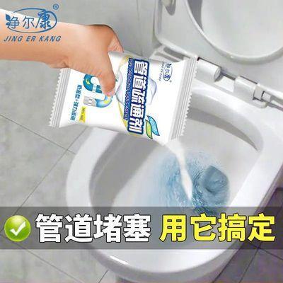 强力管道疏通剂净尔康厨房下水道疏通剂马桶堵塞清洁除臭剂