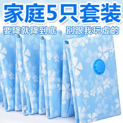 特大号加厚抽真空压缩袋整理被子收纳袋被褥棉被棉衣服羽绒服打包