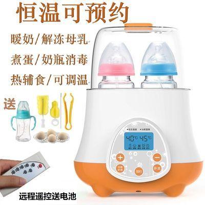 欧适婴儿暖奶器恒温温奶器奶瓶消毒器多功能智能热奶调奶器冲奶器