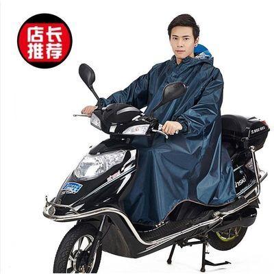 韩国成人骑行男雨衣电动车摩托车有袖雨披防水单人电车雨具带袖子