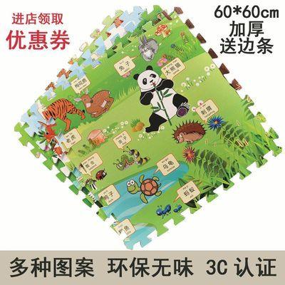 儿童爬爬垫泡沫地垫榻榻米爬行垫加厚拼图地垫拼接婴儿爬行垫家用