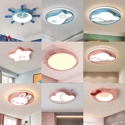 2020卡通儿童房女孩公主LED卧室灯男孩女儿房简约现代圆形吸顶灯