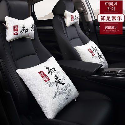 【新款】汽车头枕抱枕颈枕4四件套内饰用一对颈枕抱枕腰靠垫四季