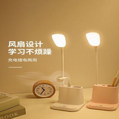 宿舍带风扇笔筒台灯 led护眼学生学习台灯 USB充电触摸阅读灯