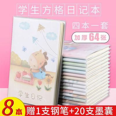 小学生日记本笔记本子可爱方格作文本一二年级儿童A5加厚胶套本