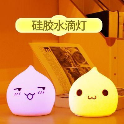 硅胶小夜灯拍拍灯电池款七彩暖光床头儿童七夕情人节女生生日礼物