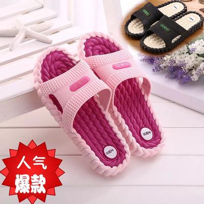 【买三送一】夏季浴室洗澡防滑男女士室内厚底家居拖鞋情侣凉拖鞋