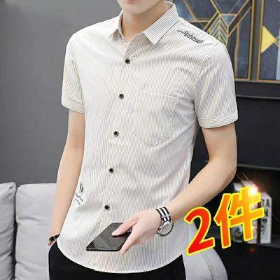 夏季男士短袖寸衫青少年潮衬衫免烫韩版修身休闲学生口袋半袖衬衣